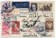 SALON DE LA PHILATELIE 1946 / PARIS POUR MELBOURNE AUSTRALIE OCEANIE RECOMMANDE