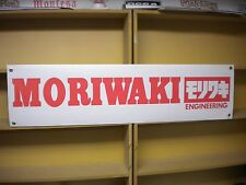 Moriwaki Classic workshop  garage banner, Kawasaki KZ1000, 650, Z1 etc