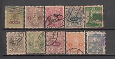 Japan 10 Old & Used & Different Stamps values to One Yen