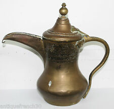 Ancienne théiere ottoman, antique islamic dallah coffee tea pot brass bedouin