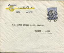 Federation of South Arabia SG#4(single frank) Illustrated Adv c/c Crater,Aden