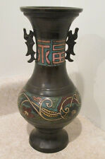 S38 antique bronze champleve inlaid enamel decorative vase two handles oriental