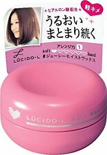 Lucido-L Juicy Moist Hair Wax 20g