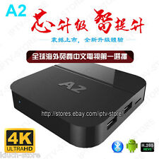 2017 New A2 Chinese TV BOX Same as HTV 5 Upgrade HK/TW/Viet Live TV 4K Ultra HD