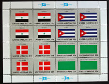 NATIONS-UNIS (new-york) timbre / stamp Yvert et Tellier n° 525 à 528 x4 n** (Y1)