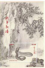 Nevis - 2001 Lunar New Year Snake - Sc 1255 S/S MNH