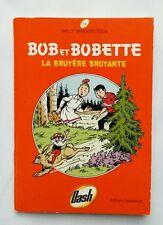 Lot BD - Tirage de tête - Bob et bobette T.1 à 4 -  W.VANDERSTEEN / ERASME