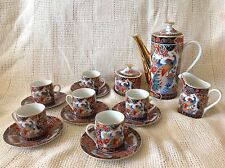 Vintage IMARI Porcelain PEACOCK 17 pc Gold Tone Multicolor Tea Set Made In JAPAN