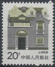 China 1986 ** Mi.2065 A Haus House Wohnen Habitation Immobilie Property [sq5201]