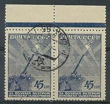 Russia 1942 Sc# 877 WWII Anti aircraft battery Artillery pair NH CTO