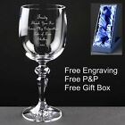 Personalised 10oz Wine Glass, Godmother Gift, Free Engraving with satin box