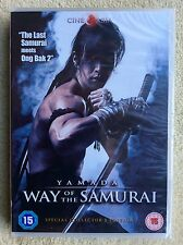 Yamada - Way Of The Samurai, BRAND NEW, FACTORY SEALED (DVD, 2012)