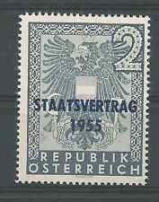 Österreich Plattenfehler 1955 Staatsvertrag ** (Spinne)