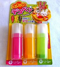 DAISO JAPAN  Lunch Box Decoration Bento Food Drawing Pen