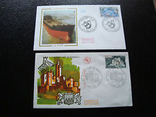 FRANCE - enveloppe 1er jour 1976/1977 (dunkerque/chateau bornaguil) (cy50)french