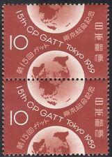 Japan 1959 World Trade/GATT/Business/Commerce/Maps 1v s-t pr (n23905)