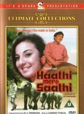 HAATHI MERE SAATHI - Rajesh Khanna, Tanuja - NEW BOLLYWOOD DVD - FREE UK POST