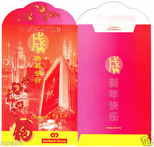 MRE * AmBank Group CNY Ang Pau / Red Packet #8