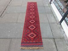 Old Hand Made Afghan Tribal Mushvani Oriental Red Wool Narrow Runner 254x53cm