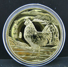 2017 Chinese Zodiac 24K Gold Colour Medal Coin--Year of the Rooster