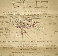 (200 pcs) D9E (Д9Е) USSR Germanium Detector Diode 50V 20ma.  NOS.