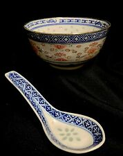 LOVELY VINTAGE CHINESE RICE BOWL AND SPOON - OPAQUE RICE PATTERN #2