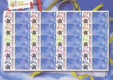 GB - 2004 SMILERS BOGEN LS17 - HELLO HONGKONG STAMP EXPO ** - 1990 C