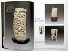 catalog a collection of ivory handcrafts JIUGE AUTUMN AUCTION 2011 Chinese art