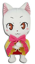 "1x NEW GE Animation Fairy Tail 8"" Carla Exceed White Cat (GE-52933) Plush Doll"