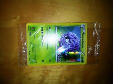"Tangela (Saquedeneu) 08/83 FRENCH CARD 20th Anni GENERATIONS Toys""R""Us Card MINT"
