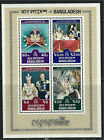 Bangladesh SC148a Souv.Sht. Coronation Of QueenElizabeth Ii-25thAnniv. MNH 1978