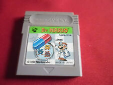 "DR MARIO GAME BOY ""LOOSE"" japan game"