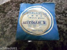Seiko 6602-8020, 6600-8020 Genuine Seiko Nos 315T04ANS