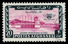 """AFGHANISTAN C58a - Kabul Airport Terminal """"Perf 12.0 x 12.0"""" (pf12100)"""
