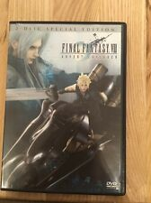 Final Fantasy VII: Advent Children  DVD, 2006, 2-Disc Special Edition Preowned