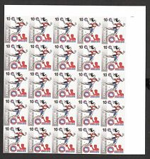 SERBIA-BL. OF 25 IMPERFORATED TAX STAMP-PROOFS ON CHROMALINE PAPER-HANDBALL-2013