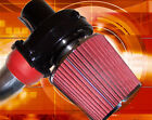 "3"" Universal Electric Turbocharger / Supercharger Air Intake Generator"
