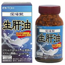 Kampo Deep Sea Shark extract 180 tablets 30days Liver oil Squalene From Japan