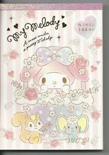 Sanrio My Melody Notepad Extra Thick Striped Basket