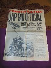 AUG. 10, 1945 OAKLAND CA NEWSPAPER: WWII JAPAN SURRENDER; IWO JIMA FLAG PHOTO