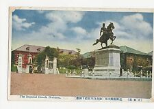 Japan,The Imperial Guards Division Postcard, A526