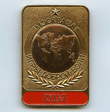 Russia USSR Badge Judge Goodwill Games in Moscow 1986 High Grade !!!