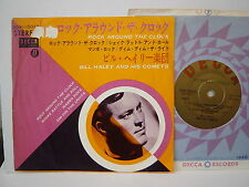BILL HALEY AND HIS COMETS ROCK AROUND THE CLOCK ROCKABILLY JAPAN 7EP