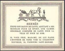 Hermes - Carte d'invitation pour son rayon gants vers 1935