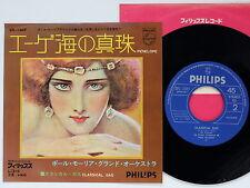 """PAUL MAURIAT Penerope / Classical Gas SFL-1307 JAPAN 7"""" 171"""