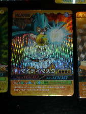 DRAGON BALL Z DBZ DATA BAKURETSU IMPACT CARD CARDDASS PRISM CARTE 165-III NM--