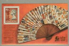Hong Kong 1994 Definitive Sheetlet No. 9 Commonwealth