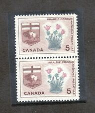 Canada Scott 422 Var. - Prairie Crocus ( Dotted Flower ) MNH. OG.#02 CAN422
