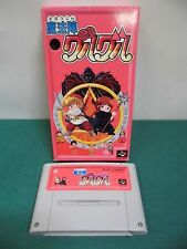 SNES -- Mahojin GURU GURU -- Can be data save! Super famicom. Japan game. 15047