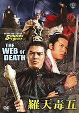 THE WEB OF DEATH (SHAW BROTHERS COLLECTION) DIGITALLY REMATERED DVD